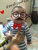 محمد امین