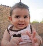 یاسمین زهرا