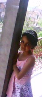 خواهرم روژینا