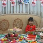 محمد یاسین خاله