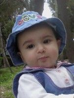 الینا عزیزم