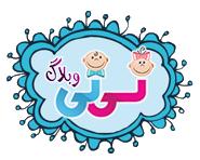 ثبت خاطرات کودک در نی نی وبلاگ