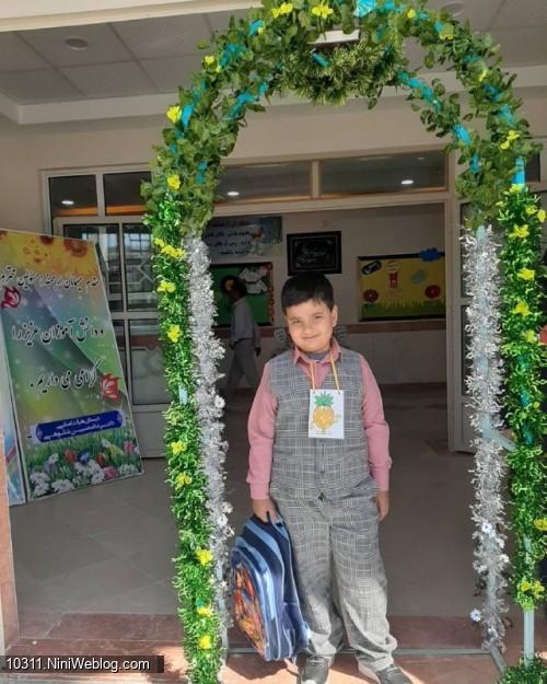 اولین روز مدرسه امیرمحمد جان.جشن شکوفه ها