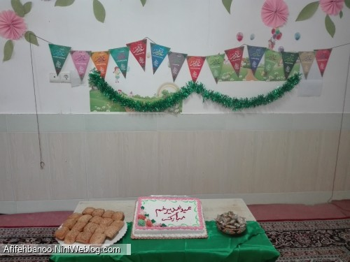 جشن غدیر بچه های قرآن