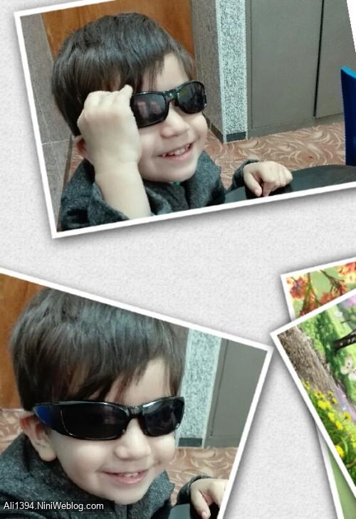 گل پسرم یهویی