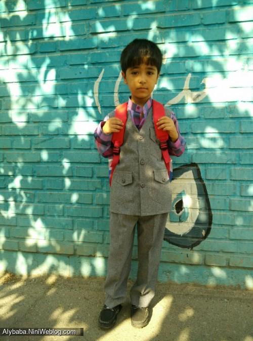 علی بابا روز اول مدرسه