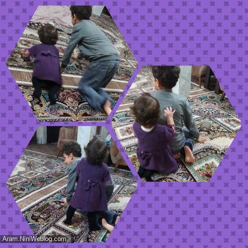 بازی با داداشی