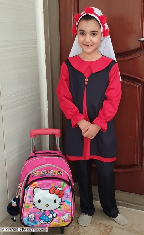 اولین روز مدرسه