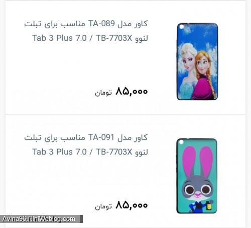 قاب خرگوشی + کارت پستال مخصوص