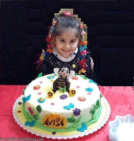 جشن تولد 3 سالگیم