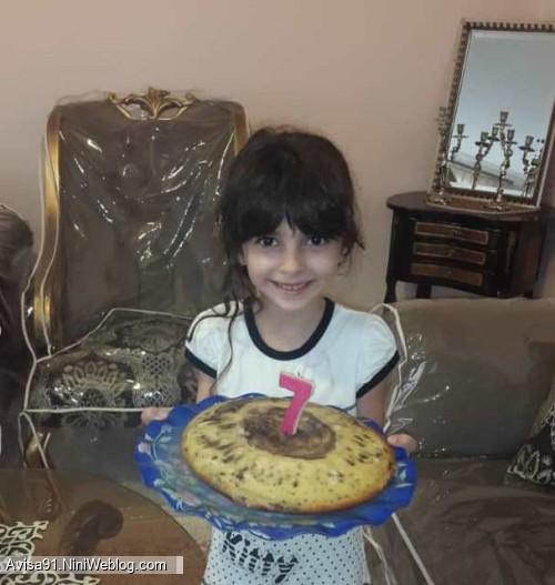آویسا جان 7 ساله شدی، تولدت مبارک