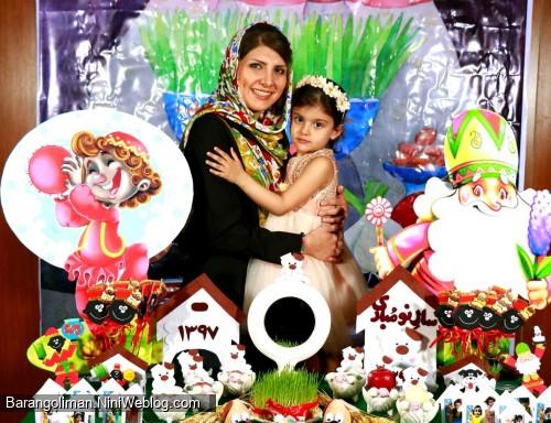 جشن نوروز کلاس خلاقیت مامان مرجان