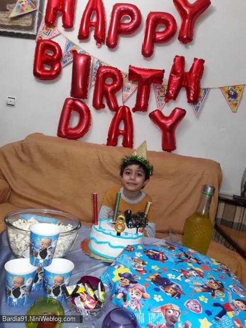 تولد8سالگی بردیا جون.سال1399