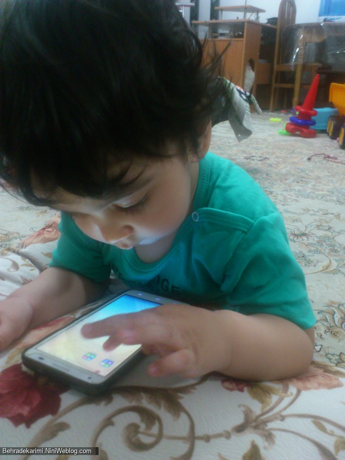 موبایل بازی پسرم