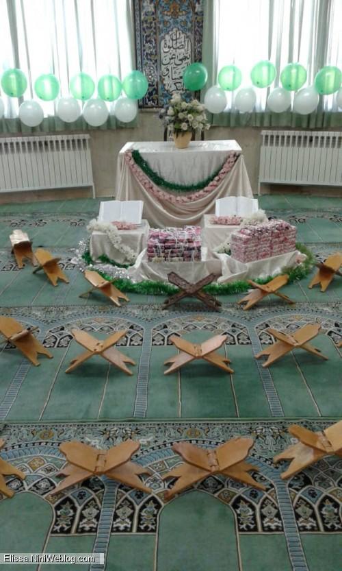 جشن قرآن مدرسه هلیا عسل
