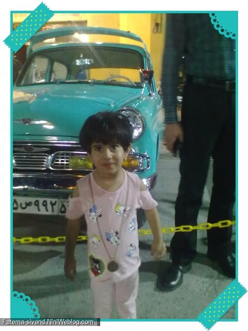 زهرا خانم نمایشگاه خودروهای کلاسیک
