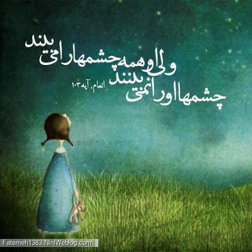 wish for all