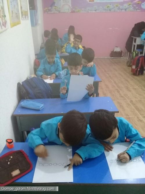 عکس های مدرسه