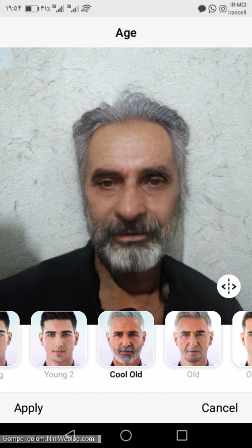پیری بابا محسن