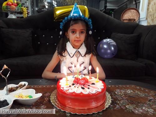 تولد هفت سالگی