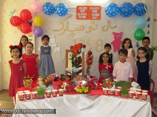 الهی الهی الهی سال 98 برای همگیمون سال بسیار عالی باشه ... جشن نوروز مهد کودک حورسا