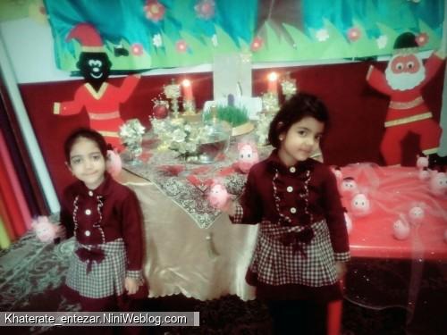 عکسای عید ۹۸
