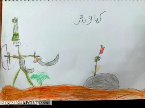 نقاشی جنگی
