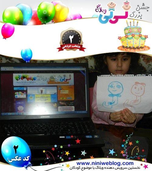 http://niniweblog.com/upl/koodakeman91/14185573321.jpg