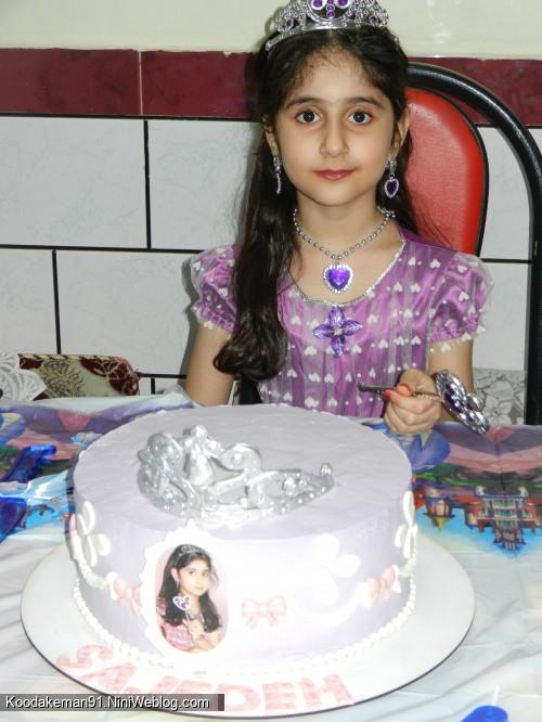 تولد 7 سالگی ساجده خانم با تم سوفیا