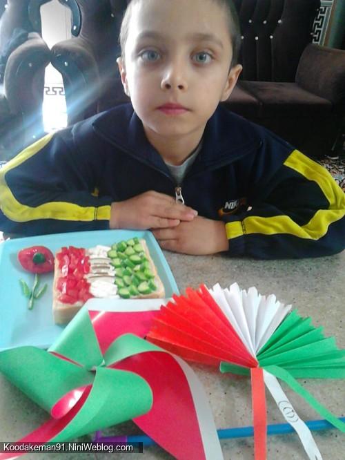 کاردستی 22 بهمن امیرحسین عزیز
