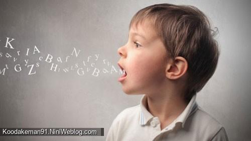 تقویت هوش کلامی کودک