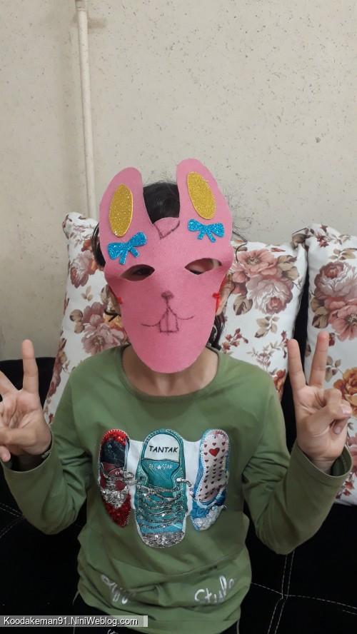 ماسک خرگوشی