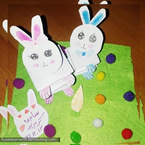 کاردستی خرگوش