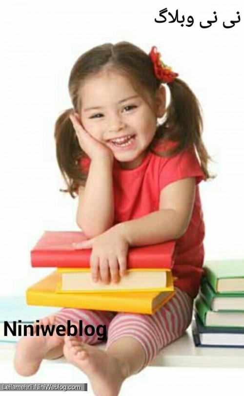 چگونه فرزندمان را کتابخوان کنیم؟