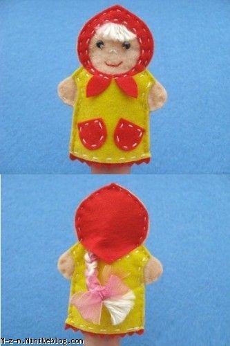 عروسک انگشتی