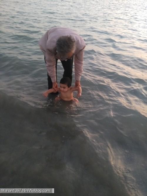 اولین تجربه شنا در دریا