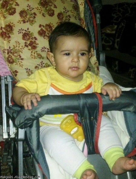 my dear mahya