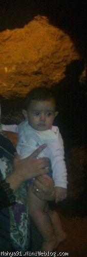 محیا در غار علیصدر