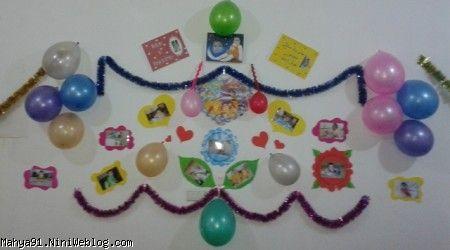 تزیین تولد یکسالگی محیا