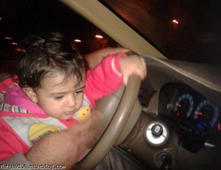 رانندگی محیا