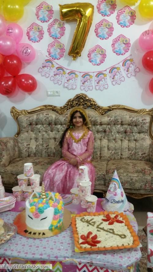 جشن تولد هفت سالگی محیاگلی😘🎂