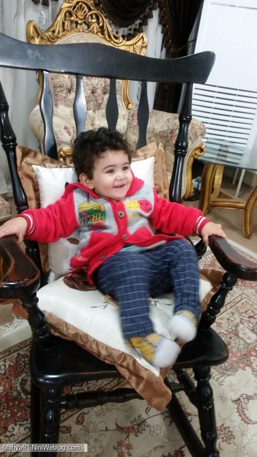 پانزده ماهگی محمدحسام.❤