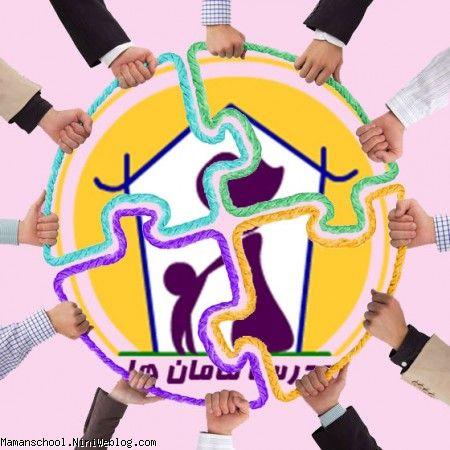 عضویت در قسمت همیار معلم