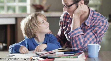 روش گفتگو با فرزند؛ قسمت اول