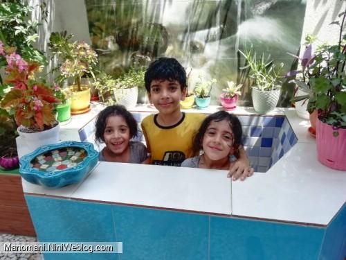 آب بازی تو حوض خونه