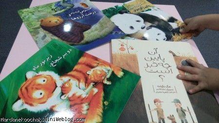 معرفی کتاب هایی از نشر نقش گستران سرمدی برای کودکان دو تا نه سال