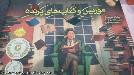 📚 لذت کتاب خواندن با پرهامم