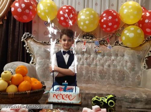جشن تولد ۷ سالگی