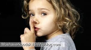 علت دروغگویی کودکان