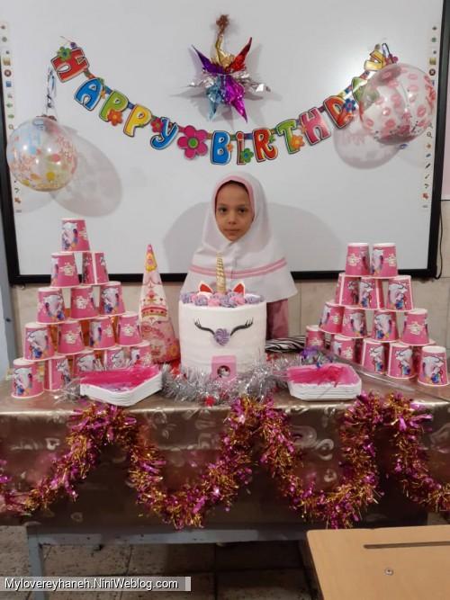 تولد 7 سالگی رانیا در مدرسه